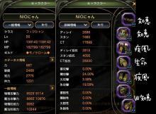 DN 2012-03-05 14-45-30 Mon