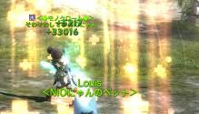 DN 2012-03-06 09-43-22 Tue