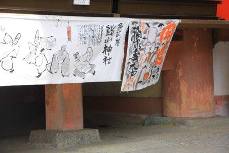 tukushi20415.JPG