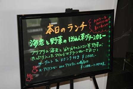 IMG_9219.JPG