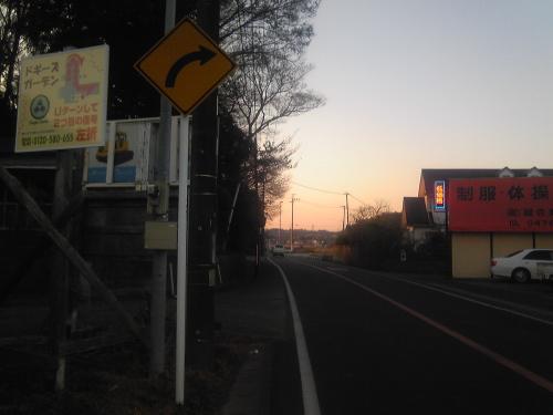 看板2道路