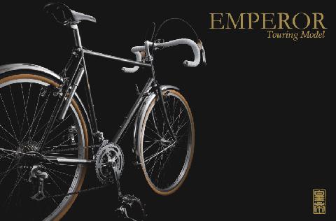 hp-emperor1.jpg