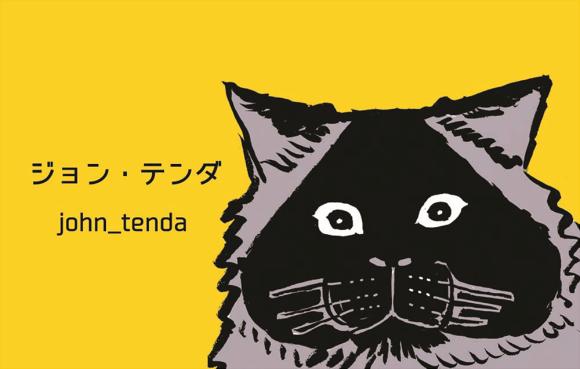 CMYK名刺表template_meishi_RGBのコピー