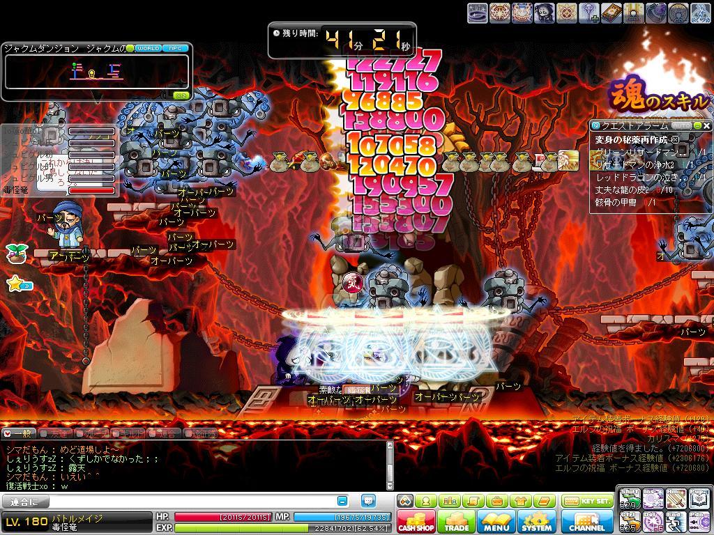 Maple120129_204128.jpg