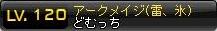 Maple120317_164906 (2)