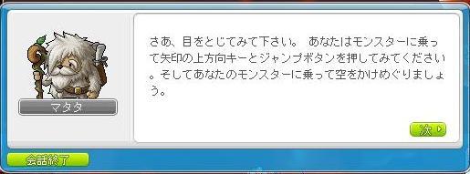 おおぞらかけめぐる~(゚∀゚)