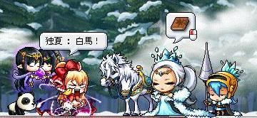 馬Please Me!