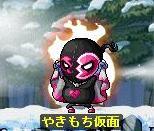 ヤキモチィー!ψ(*`∀´)ψ
