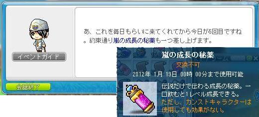 19日までφ(..)