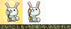 すとんぷさん!