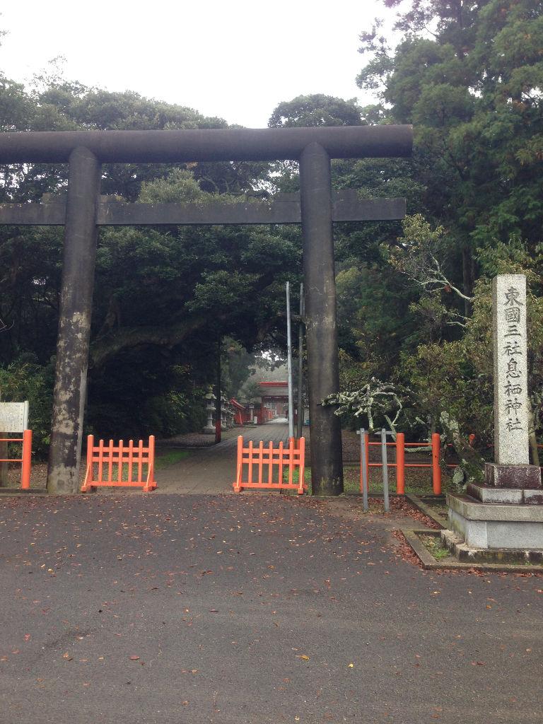 Ikisu_Ninotorii.jpg