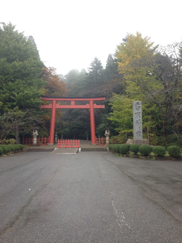 Katori_torii.jpg