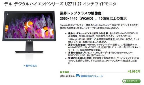 001_20120117104014.jpg