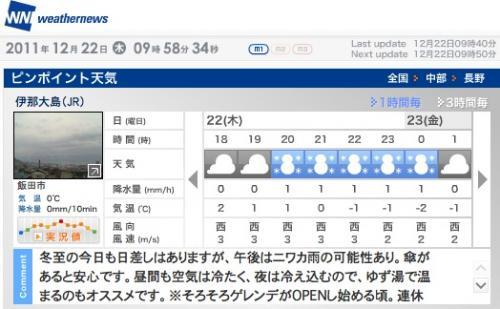 002_20111222100050.jpg