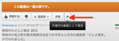 004_20120127110517.jpg