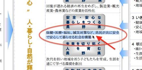 004_20120127142422.jpg