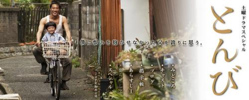012_20120107172838.jpg
