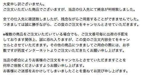 01_20111118140126.jpg
