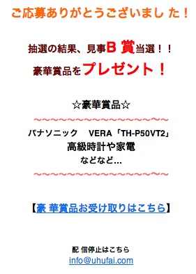 01_20111206132326.jpg