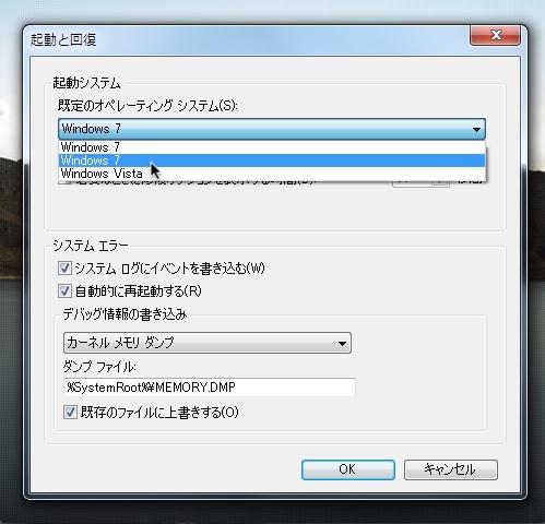 01_20111222094141.jpg