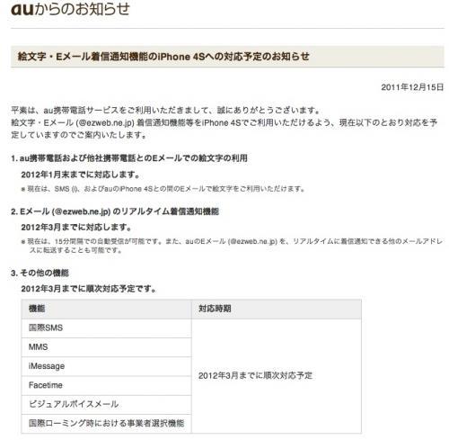 02_20111215213307.jpg