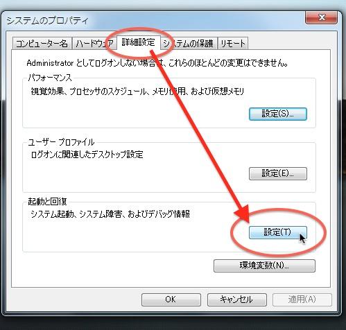 02_20111222094124.jpg