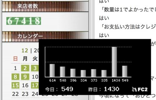 02_20120119175253.jpg