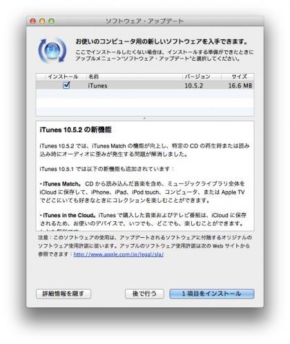 03_20111213092032.jpg