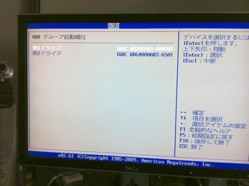 03_20111222094755.jpg
