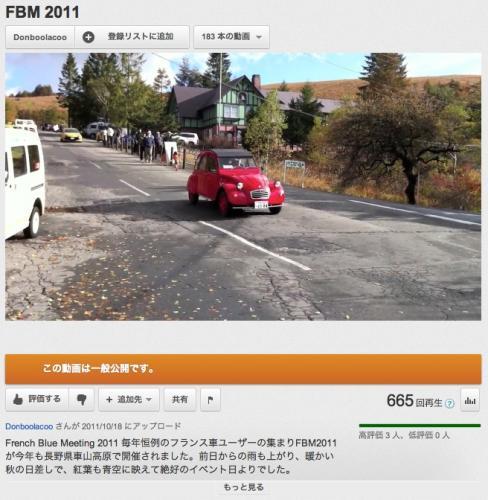 04_20111202170322.jpg