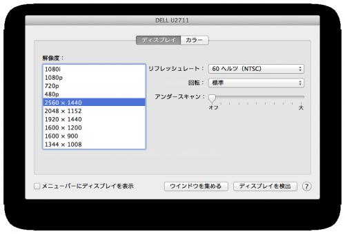 スクリーンショット 2012-01-22 11.58.54