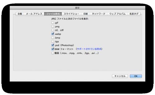 スクリーンショット 2012-01-29 10.16.57
