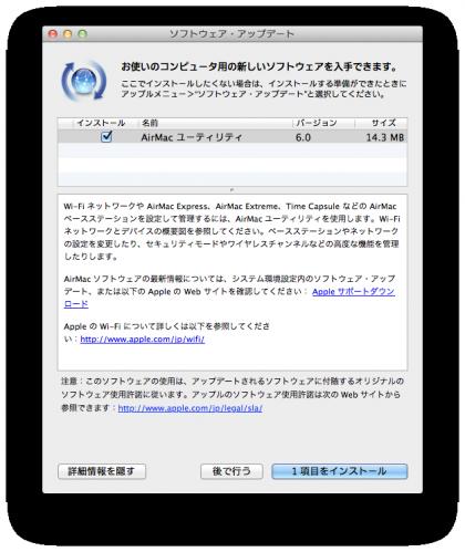 スクリーンショット 2012-01-31 8.32.00