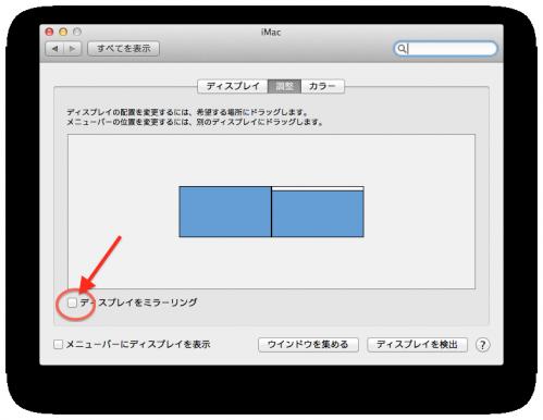 スクリーンショット 2012-02-24 8.56.52