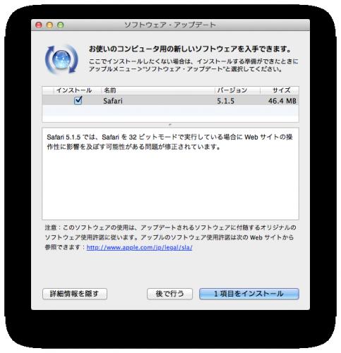 スクリーンショット 2012-03-27 8.27.07
