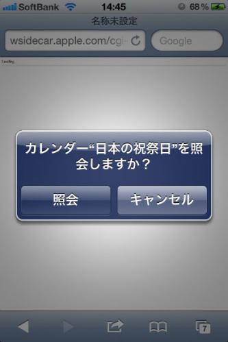 ical05.jpg