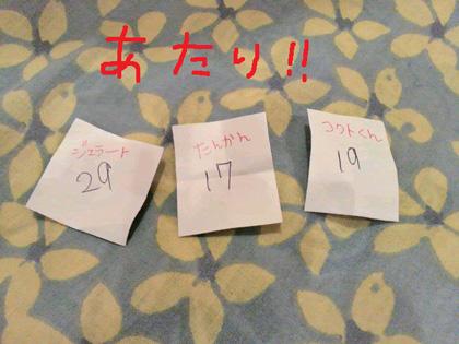 2014012019370000.jpg