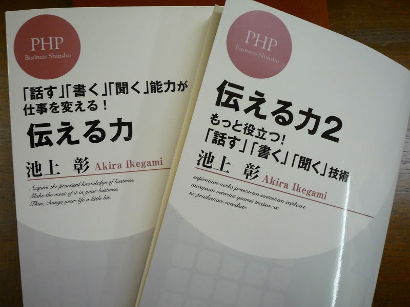 P1230332.jpg