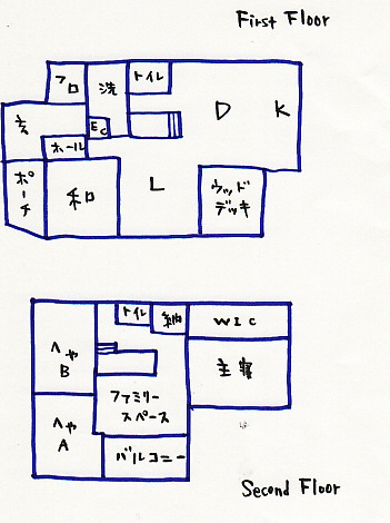plan1109.jpg