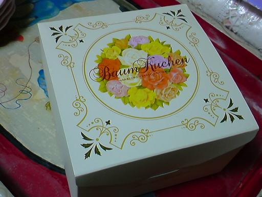 DSC00105_20111216083531.jpg