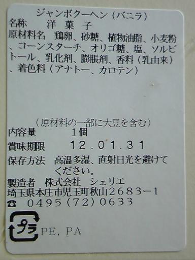 DSC00107_20111216083551.jpg