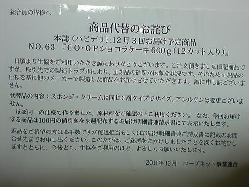 DSC00178_20111227165537.jpg