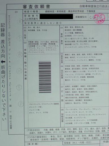 DSC00269_20120112180524.jpg