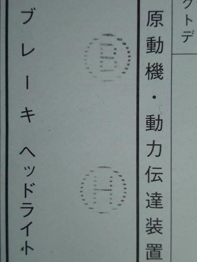 DSC00270_20120112180533.jpg