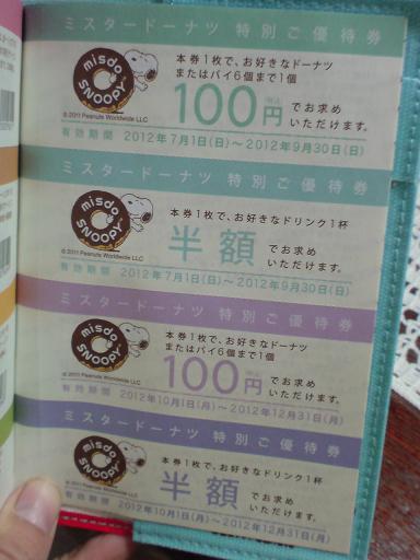 DSC00295_20120113093332.jpg