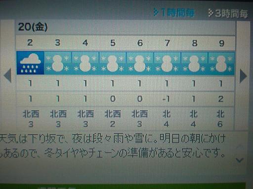 DSC00328_20120120094728.jpg