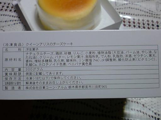 DSC00360_20120123123841.jpg