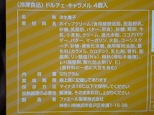 DSC00365_20111122154938.jpg