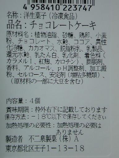 DSC00456_20111201184900.jpg