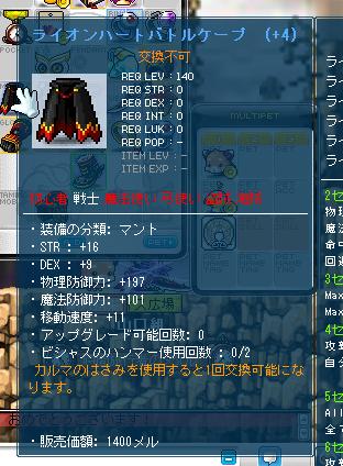 最140卍マンと強